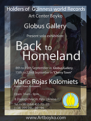 "Poster of a personal exhibition of Mario Rojas ""Back to Homeland"""