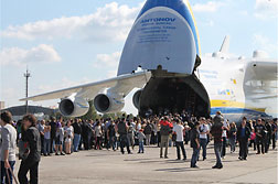 "Producer Center Boyko, Gallery ""Globus"" together with Antonov Company present the art of Ukrainian contemporary artists on board of the aircraft AN-225 ""Mriya""."