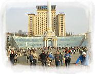 Киев. Площадь Независимости. Глобус